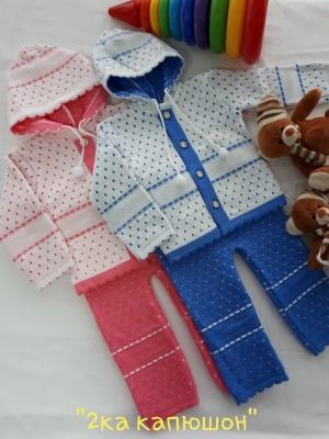 Костюм на новорожденного до года 2 предмета  «Капюшонка» (5шт в упаковке)