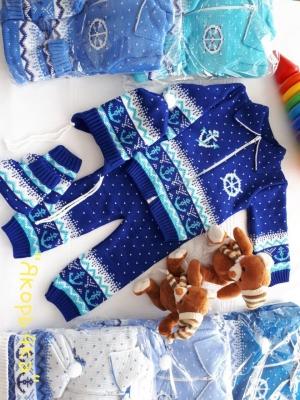 Костюм на новорожденного до года 4 предмета «Якорь»  (5шт в упаковке)