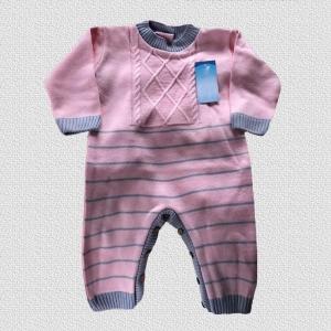 Костюм-комбинезон Малышок   размер 26 мальчик/девочка